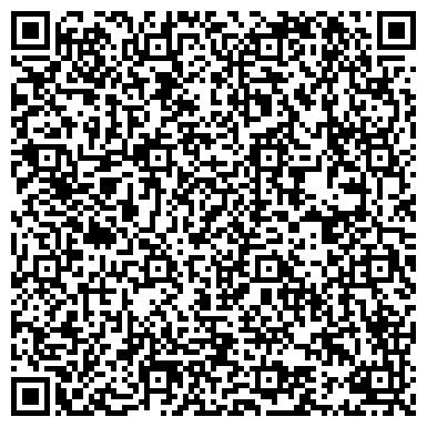 QR-код с контактной информацией организации ГУП ЦБ МТВИС УИН МИНИСТЕРСТВА ЮСТИЦИИ РФ ПО РБ
