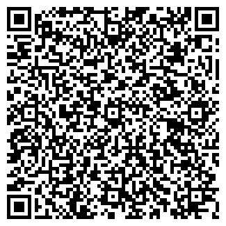 QR-код с контактной информацией организации ЕВРОСИБ