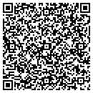 QR-код с контактной информацией организации МДИ-СЕРВИС ООО