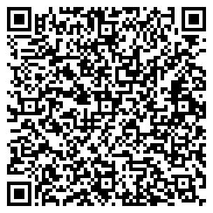QR-код с контактной информацией организации ТЕРМИНАЛ-3