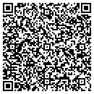 QR-код с контактной информацией организации УФАТРАНСАВТО ООО