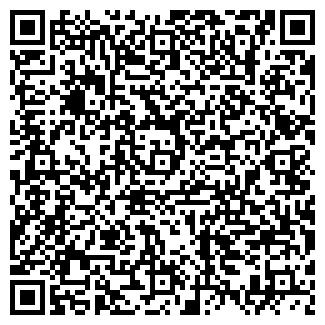 QR-код с контактной информацией организации ВИКТОРИЯ ООО