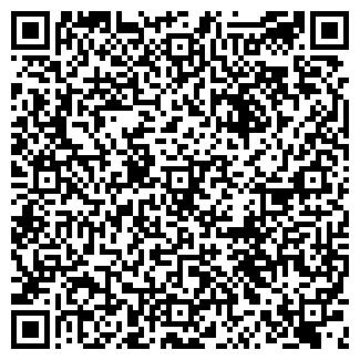 QR-код с контактной информацией организации ЛЮДИ ООО