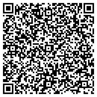 QR-код с контактной информацией организации ПРОМСЕРВИС ООО