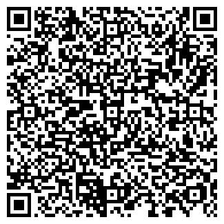 QR-код с контактной информацией организации РЕЗУЛЬТАТ КА