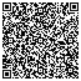 QR-код с контактной информацией организации Rexus