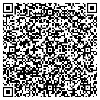 QR-код с контактной информацией организации ООО ПЕПЕЛАЦЪ