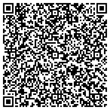 QR-код с контактной информацией организации ЦЕНТР ЗАНЯТОСТИ НАСЕЛЕНИЯ КАЛИНИНСКОГО Р-НА