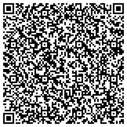 QR-код с контактной информацией организации ФБКонсалт