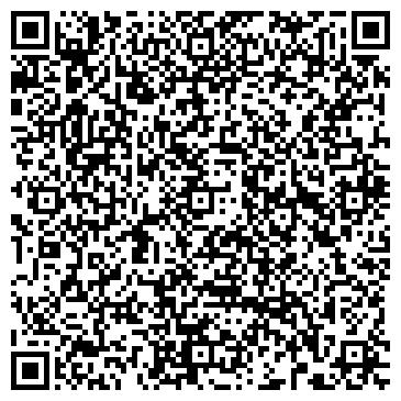 QR-код с контактной информацией организации АЛЬФАСТРАХОВАНИЕ ОАО УФИМСКИЙ ФИЛИАЛ