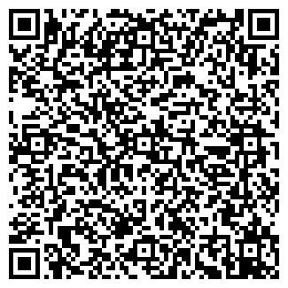 QR-код с контактной информацией организации АСКО
