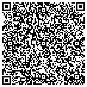 QR-код с контактной информацией организации ВОЕННО-СТРАХОВАЯ КОМПАНИЯ ОАО УФИМСКИЙ ФИЛИАЛ