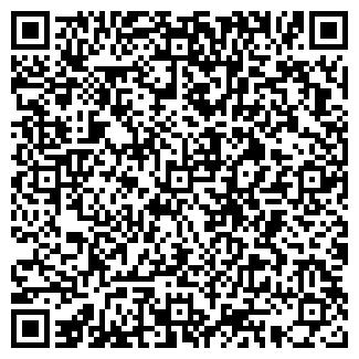 QR-код с контактной информацией организации ДОВЕРИЕ АСК ЗАО