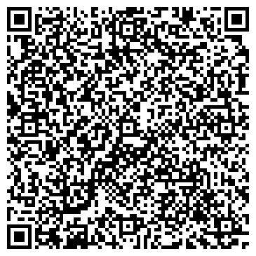 QR-код с контактной информацией организации ИНГОССТРАХ ОСАО УФИМСКИЙ ФИЛИАЛ