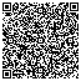 QR-код с контактной информацией организации МЕРИДИАН ООО