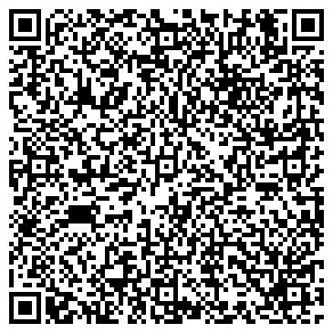 QR-код с контактной информацией организации ПРОМЫШЛЕННО-СТРАХОВАЯ КОМПАНИЯ ЗАО УФИМСКИЙ ФИЛИАЛ