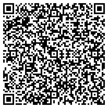QR-код с контактной информацией организации РОСГОССТРАХ-АККОРД ООО