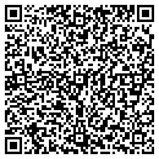 QR-код с контактной информацией организации ДЕНТА-ЛЮКС