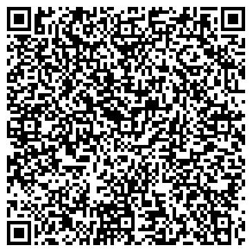 QR-код с контактной информацией организации РУССКИЙ МИР СТРАХОВАЯ КОМПАНИЯ ОАО ФИЛИАЛ В РБ