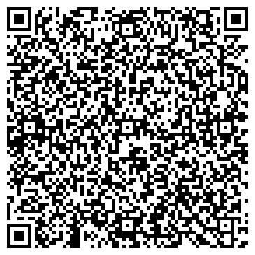 QR-код с контактной информацией организации СТРАХОВАЯ ГРУППА УРАЛСИБ ЗАО ДОПОЛНИТЕЛЬНЫЙ ОФИС