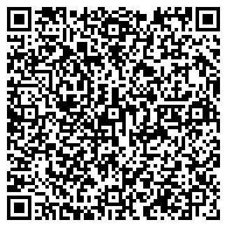 QR-код с контактной информацией организации ТОРГОВЫЙ СОЮЗ