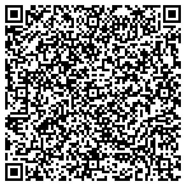QR-код с контактной информацией организации ЭМБАМУНАЙГАЗ ПРОИЗВОДСТВЕННЫЙ ФИЛИАЛ