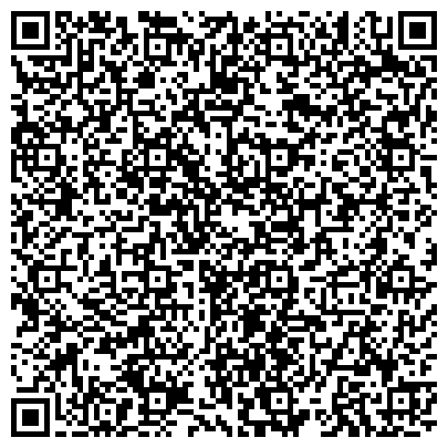 QR-код с контактной информацией организации УФИМСКИЙ ФИЛИАЛ РЕСПУБЛИКАНСКОГО ФОНДА ОБЯЗАТЕЛЬНОГО МЕДИЦИНСКОГО СТРАХОВАНИЯ РБ