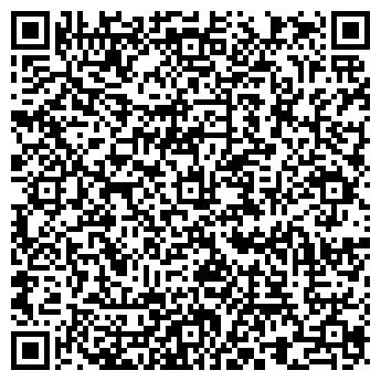 QR-код с контактной информацией организации ЦЕНТР СТРАХОВАНИЯ ООО