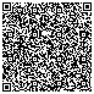 QR-код с контактной информацией организации БАТА РЕСПУБЛИКАНСКИЙ КАЗАХСКИЙ НАЦИОНАЛЬНО-КУЛЬТУРНЫЙ ЦЕНТР