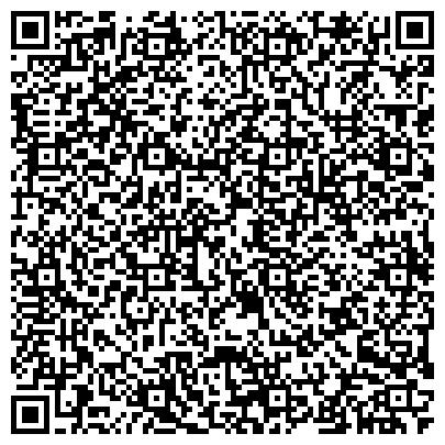 QR-код с контактной информацией организации РЕСПУБЛИКАНСКИЙ НАЦИОНАЛЬНО-КУЛЬТУРНЫЙ ЦЕНТР БЕЛОРУСОВ БАШКОРТОСТАНА СЯБРЫ