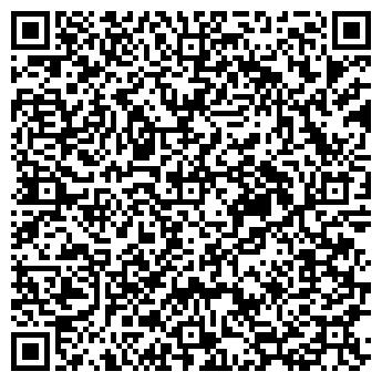 QR-код с контактной информацией организации ДВОРЕЦ БРАКОСОЧЕТАНИЯ