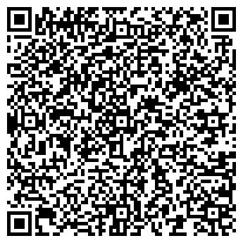 QR-код с контактной информацией организации ДВОРЕЦ КУЛЬТУРЫ МОЛОДЕЖИ