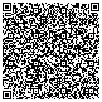 QR-код с контактной информацией организации ДОМ КУЛЬТУРЫ БАШКИРСКОГО ПРАВЛЕНИЯ ВСЕРОССИЙСКОГО ОБЩЕСТВА ГЛУХИХ