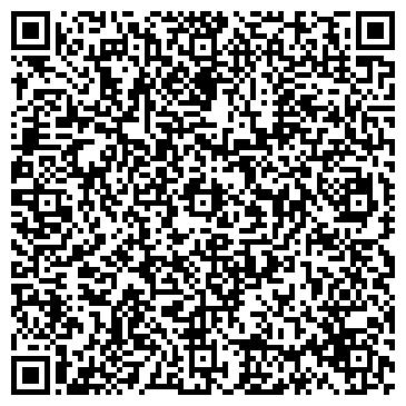 QR-код с контактной информацией организации ОРИОН ДВОРЕЦ ДЕТСКОГО И ЮНОШЕСКОГО ТВОРЧЕСТВА