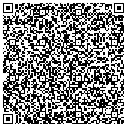 QR-код с контактной информацией организации УФИМСКИЙ ГОРОДСКОЙ ДВОРЕЦ ДЕТСКОГО ТВОРЧЕСТВА ИМ. В. М. КОМАРОВА