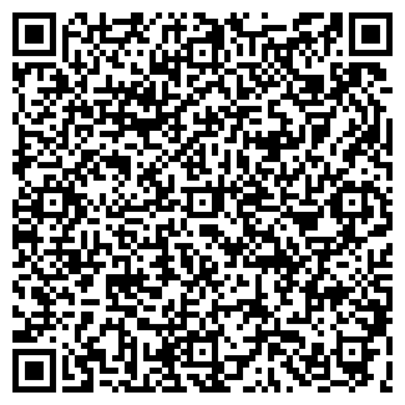 QR-код с контактной информацией организации ЯДКАРЬ ДК
