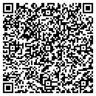 QR-код с контактной информацией организации РЕЙНБОУ
