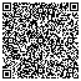 QR-код с контактной информацией организации АРХИВИСТ ГУ