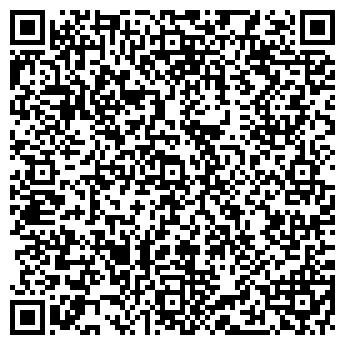 QR-код с контактной информацией организации АРХИВОХРАНИЛИЩЕ КОРПУС № 3
