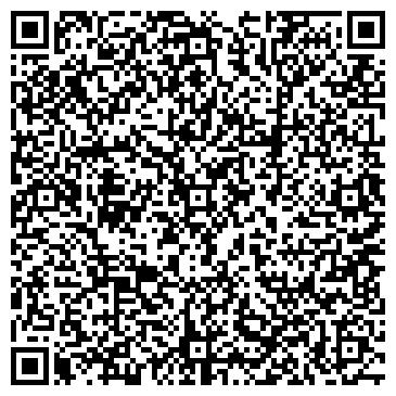 QR-код с контактной информацией организации УФЫ АДМИНИСТРАЦИИ АРХИВНЫЙ ОТДЕЛ