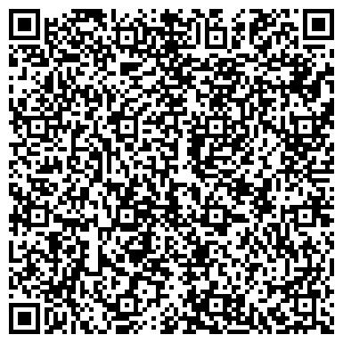 QR-код с контактной информацией организации ОТДЕЛ СПЕЦИАЛЬНЫХ ФОНДОВ И РЕАБИЛИТАЦИИ ИНФОРМАЦИОННОГО ЦЕНТРА МВД РБ