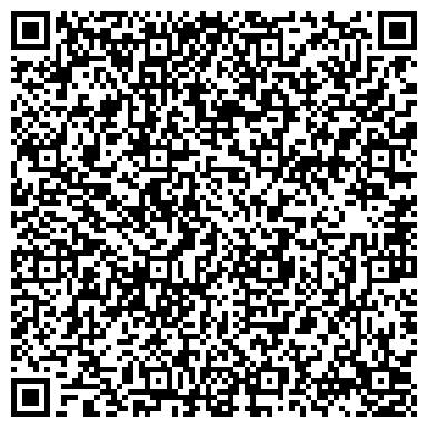 QR-код с контактной информацией организации ЦЕНТРАЛЬНЫЙ ГОСУДАРСТВЕННЫЙ ОБЩЕСТВЕННЫХ ОБЪЕДИНЕНИЙ РБ