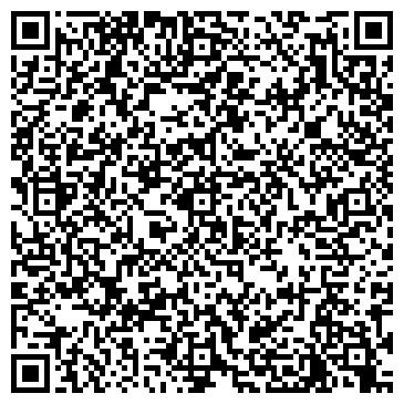 QR-код с контактной информацией организации БАШКИРСКАЯ ГОСУДАРСТВЕННАЯ ФИЛАРМОНИЯ ГУ
