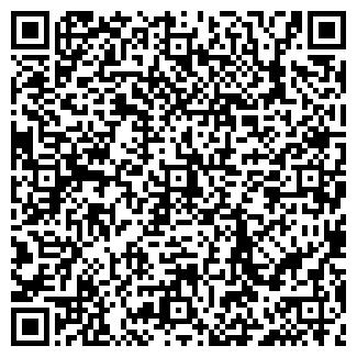 QR-код с контактной информацией организации ВАРШАНА ООО