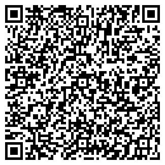 QR-код с контактной информацией организации ООО БАШСТРОЙНУР