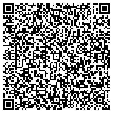 QR-код с контактной информацией организации ВОЛШЕБНЫЙ МИР ПАРК КУЛЬТУРЫ И ОТДЫХА