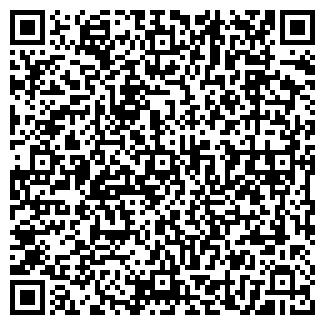 QR-код с контактной информацией организации ЛУКОМОРЬЕ