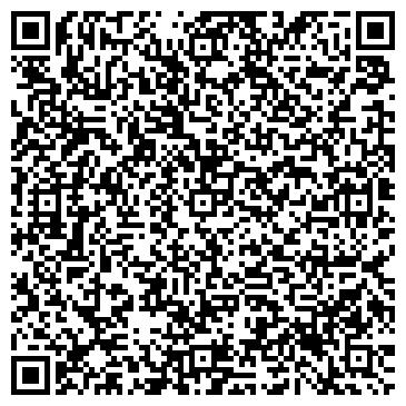 QR-код с контактной информацией организации ПАРК КУЛЬТУРЫ И ОТДЫХА ДЕМСКИЙ