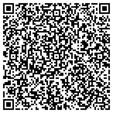 QR-код с контактной информацией организации ТОО КЕНТЕК КАЗАХСТАН ТЕХНИКАЛ СЕРВИСЕЗ