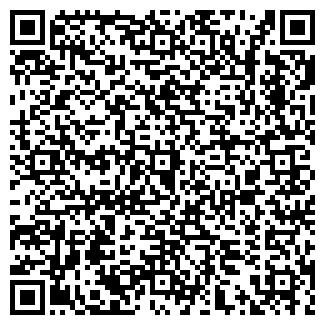 QR-код с контактной информацией организации ООО ВТОРМЕТАЛЛ-М